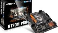 Best Cheap Gaming PC Build screen 4