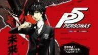 New Persona 5 Trailer Features Cat