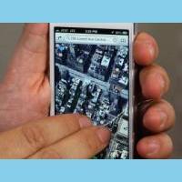 נוקיה מבקשת מכירות הניווט על-ידי מציץ בשעה השגיאות של מפות תפוח מסך 2