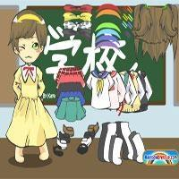 Chibi-Schule-Dress Up