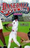 Baseball Mogul 2008 screen 1